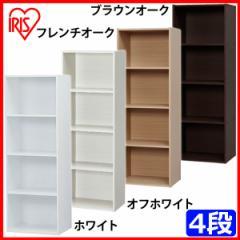カラーボックス 4段 収納ボックス 本棚 収納 BOX 簡易収納 ラック CX-4 アイリスオーヤマ 送料無料