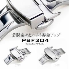 腕時計の着脱が楽々 ベルトの寿命もUP 観音開き プッシュ式Dバックル 腕時計 ベルト 時計 バンド 16mm 18mm 20mm 22mm
