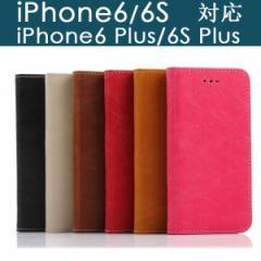 感謝セール  送料無料 iPhone6/6s iPhone6plus/6sPlus 用PUレザーケース スリムライン 手帳型 スマホケース スタンドケース