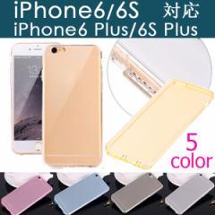 感謝セール 激安 送料無料 iPhone6 iPhone6S iPhone6 Plus iPhone6S Plus TPUケース クリアケース カバー 極薄 スマホケース