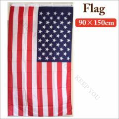 フラッグ タペストリー 約90×150cm U.S.A アメリカ国旗【アメリカン雑貨 インテリア雑貨 バーグッズ 旗 壁掛け】 ┃