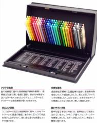 三菱鉛筆 色鉛筆 ユニカラー 100色セット UC100C 大人の塗り絵