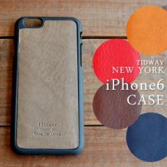スマホケース iPhone6/6s レザー 本革 革 ブランド 人気 プレゼント TIDEWAY タイドウェイ (5色) 【T1991】