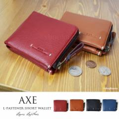 二つ折り財布 メンズ 牛革 L字ファスナー 折り財布 シンプル 本革 財布 プレゼント AXE アックス (4色) 【No.602632】