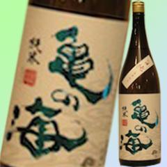 亀の海 旨口純米1.8L 長野県佐久市の地酒 ひとごこち使用 やや辛口 父の日 お中元 敬老の日 お歳暮の 贈り物に