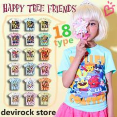 子供服 [HAPPY TREE FRIENDS KIDS 全18色★ハピツリプリント半袖Tシャツ] 夏物 M1-4