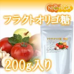 フラクトオリゴ糖 200g (計量スプーン付) 【メール便選択で送料無料】 [03] NICHIGA ニチガ
