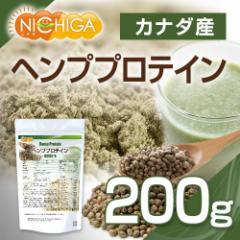 ヘンププロテイン 200g 【メール便選択で送料無料】 [03] NICHIGA ニチガ