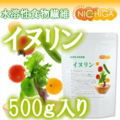 イヌリン 500g 【メール便選択で送料無料】 水溶性食物繊維 [03] NICHIGA ニチガ