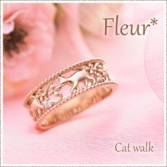 ピンキーリング ピンクゴールド k18 ゴールド 0号 1号 2号 3号 送料無料可愛い偶数対応Fleur(フルール)20-0844 Catwalk