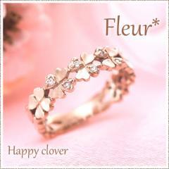 ピンキーリング ピンクゴールド k10 0号 1号 2号 3号 可愛い偶数対応Fleur(フルール)Happyclover260541
