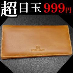 61ca1d930535 本物ブランドが999円!ルチアーノ・バレンチノ☆長財布/キャメル/