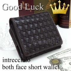 メール便対応 GOOD LUCK イントレチャート 財布 メンズ 二つ折り 編みこみ ウォレット レディース おしゃれ S-5001Z ブラウン