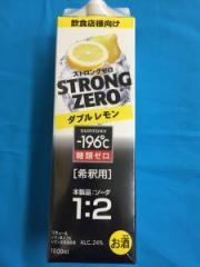 サントリー -196 ストロングゼロ ダブルレモン 24% 1800ml パック (希釈用1:2)