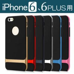 感謝セール 送料無料 iphone6 iphone6 Plus ケース カバー 耐衝撃 PC TPU バンパーケース ハードケース