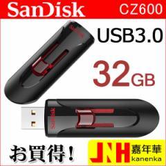 激安  送料無料   USBメモリ32GB サンディスク sandisk 新製品 海外パッケージ品