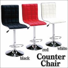【送料無料】カウンターチェアー 昇降式 バーチェアー 椅子 いす ダイニングチェア イス PU仕様♪選べる3色★sk78