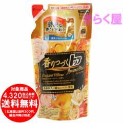 ライオン 香りつづくトップ Aroma Plus Elegant Yellow つめかえ用 320g [f]