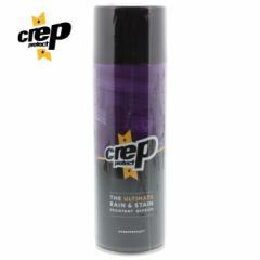 クレップ プロテクト CREP PROTECT 防水スプレー THE ULTIMATE RAIN & STAIN RESISTANT BARRIER 6065-29040-97