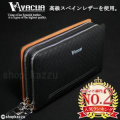 VACUA-ヴァキュア- セカンドバッグ メンズ スペインレザー 革 メッシュ ダブルファスナー 父の日 【VA-004】