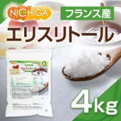 フランス産 エリスリトール 4kg  遺伝子組替え原料不使用品 カロリーゼロ 希少糖 糖質制限 [02] NICHIGA ニチガ