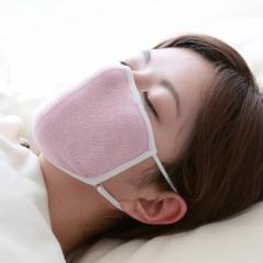 大判 潤いシルクのおやすみマスク ポーチ付き 保湿マスク 睡眠用マスク 夜用マスク レディース 1000円ぽっきり メール便 送料無料