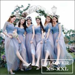 二次会 花嫁 ワンピース ロングドレス 結婚式 マリアージュ オーロラミディアム   謝恩会 ブライズメイド服 ウェディングドレス