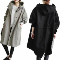 スプリングコート トレンチコート ロングコート フード付きアウター ゆったりサイズ 無地 カジュアル 大きいサイズ