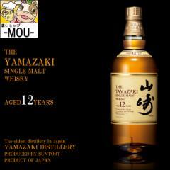 【送料無料】サントリー 山崎 12年 43度 700ml【ジャパニーズ ウィスキー ウイスキー】【1本】
