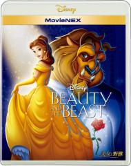 1810 新品送料無料 美女と野獣 MovieNEX ブルーレイ+DVD+デジタルコピー(クラウド対応)Blu-ray DISNEY/ディズニー/子供/キッズ