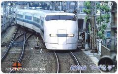 【テレカ】新幹線 のぞみ号 ポイント購入可 カード決済不可 ※送料無料対象外商品※