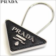 プラダ PRADA アウトレット キーホルダー キーリング ロゴ ブラック 2pp301-sa-nero 新品