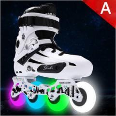 ローラーブレード インラインスケート ローラースケート ジュニア/大人用 男女兼用 プロ向け タイアが光る ローラースケート