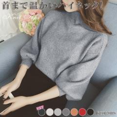 リブニットニットセーター ハイネック テレコ編み バルーン風袖 21ta2332-1
