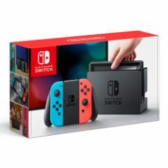 【新品】Nintendo Switch 本体 Nintendo Switch [ネオンブルー/ネオンレッド]  任天堂 ニンテンドー スイッチ