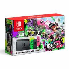 【新品即納】Nintendo Switch 本体 Nintendo Switch スプラトゥーン2セット  任天堂 ニンテンドー スイッチ