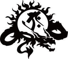 カッティングステッカー -【干支梵字 タラーク 虚空蔵菩薩 (丑・寅) (うし・とら) ドラゴン dragon (右向)・9R】【メール便】