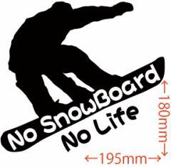 カッティングステッカー 車 オシャレ カッコイイ ハーフパイプ【No SnowBoard No Life (スノーボード) ・14(SB)】【メール便】