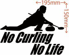 カッティングステッカー 車 オシャレ カッコイイ ワンポイント 目立つ【No Curling No Life (カーリング) ・2(SP)】【メール便】