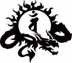 カッティングステッカー -【干支梵字 バン 大日如来 (未・申) (ひつじ・さる) ドラゴン dragon 龍 (右向き)・9R サイズL】【メール便】