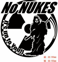 カッティングステッカー 車 バイク さり気なくアピール ワンポイント 【脱原発(原発反対・核廃棄) No NUKES!! ・H】【メール便】