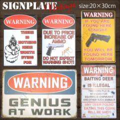 【メール便250円対応】ブリキ看板 WARNING 警告 銃 20×30cm メタルサインプレート ビンテージ カフェ インテリア ガレージ 164〜168┃