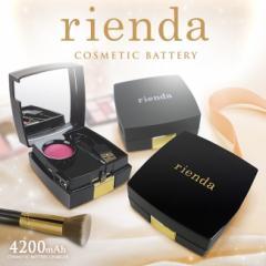 モバイルバッテリー ブランド rienda リエンダ コンパクト モバイルバッテリー COSMETICK2color microUSB 充電器 かわいい コンパクト型