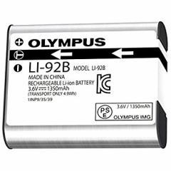 純正品未使用!OLYMPUS リチャージャブルバッテリー純正品 LI-92B 日本仕様!