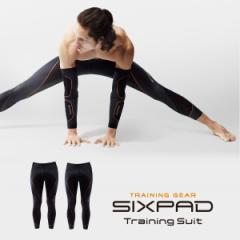 【新発売】シックスパッド トレーニングスーツ ツインタイツセット sixpad 着圧 ハムストリング ヒップ トレーニングウェア インナー