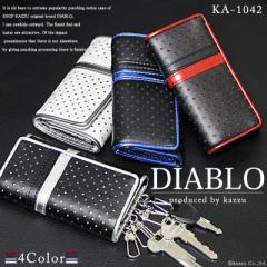 キーケース メンズ 革 レザー パンチング 牛革 6連 キーリング 鍵入れ シンプル DIABLO ディアブロ【KA-1042】