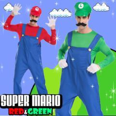 ハロウィン衣装 コスプレ仮装 スーパー マリオ メンズ仮装 男性用 変装 仮装 大人用 ズボン コスプレ