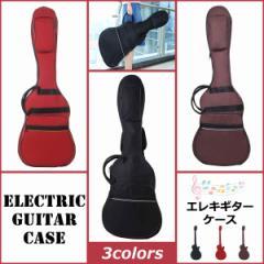エレキギター ケース ギター ケース エレキギターケース ソフトケース リュック ギグバッグ ギグケース MIGC-03 送料無料