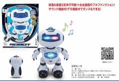 R/C ロボエース 二足歩行ロボット