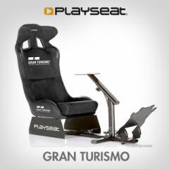 限定セール Playseat プレイシート ホイールスタンド 椅子 セット 「Gran Turismo」 送料無料